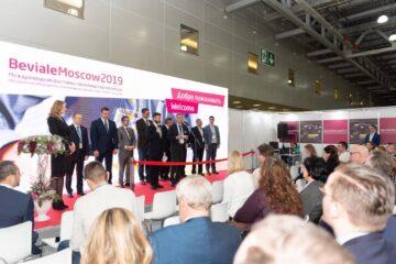 Beviale Moscow – платформа производства напитков для российского рынка