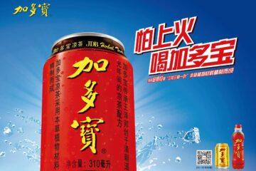 PPG INNOVEL non-BPA упаковочные покрытия для напитков в банках